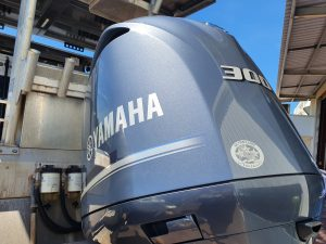 Yamaha 300hp outboard - Offshore boats